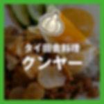 square_5.jpg