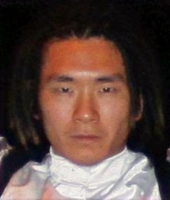 Pan Yu