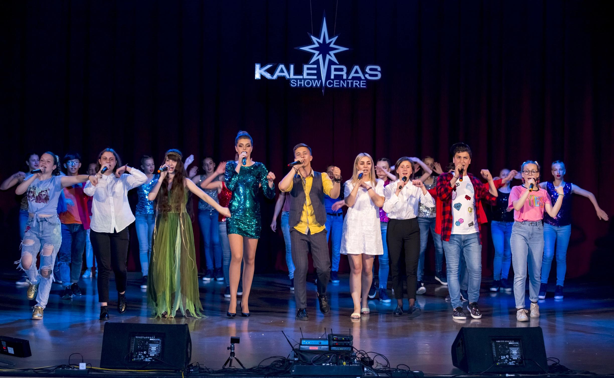 Ученики школы вокала