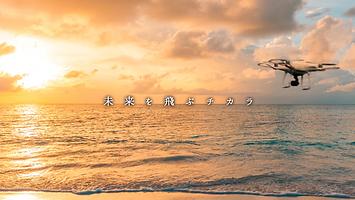 Ryoma_1.png