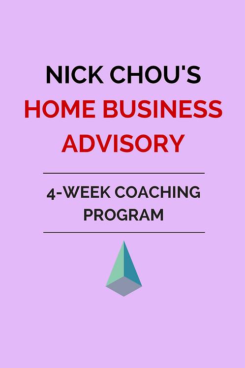 Home Business Advisory Program (1-Month)