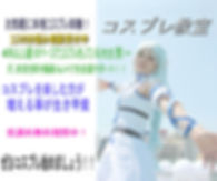 めいんHP改3.jpg