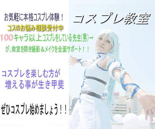 めいんHP改6.jpg