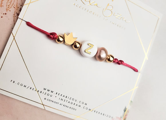 Customized Kids and Baby Cord Bracelet