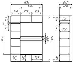шкаф купе ШК-02 2200-1500-600.png