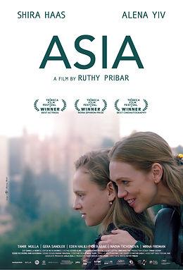 Asia-US-Temp-Poster.jpg