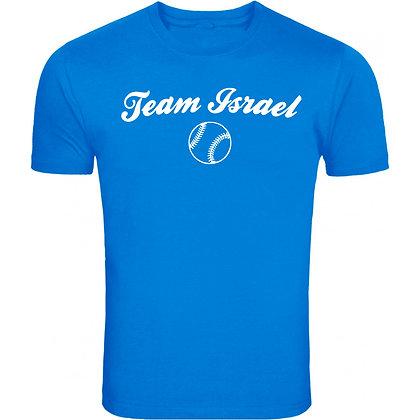 Heading Home - Team Israel T-Shirt
