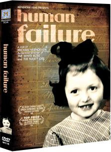Human Faliure - DVD