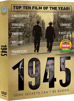 '1945' (DVD)