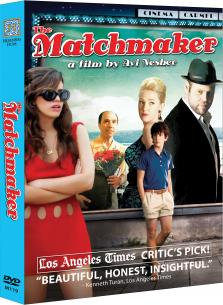 The Matchmaker - DVD