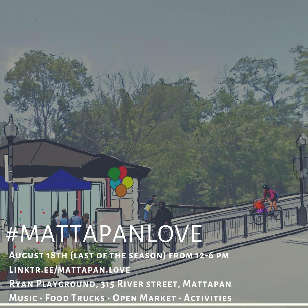 MattapanLove | An Outdoor Summer Series 4/4