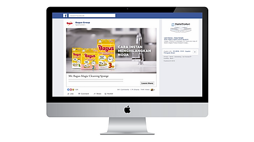 mr-bagus-magic-cleaning-sponge-facebook-