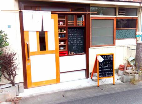 地域カフェ紹介:まちのベンチ
