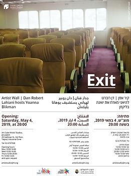 Exit_Dan_Yoanna.jpg