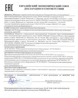 сертификат -.jpg