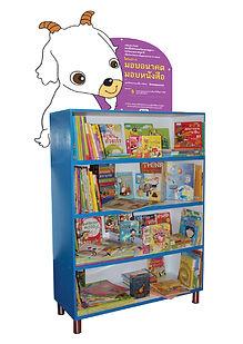 แบบตู้หนังสือ-05.jpg