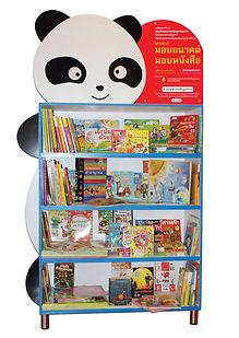 แบบตู้หนังสือ-04.jpg