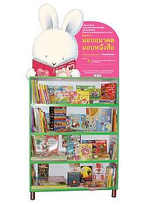 แบบตู้หนังสือ-06.jpg