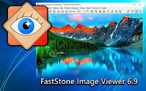 FastStone-Image-Viewer.jpg