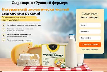 сыр.png