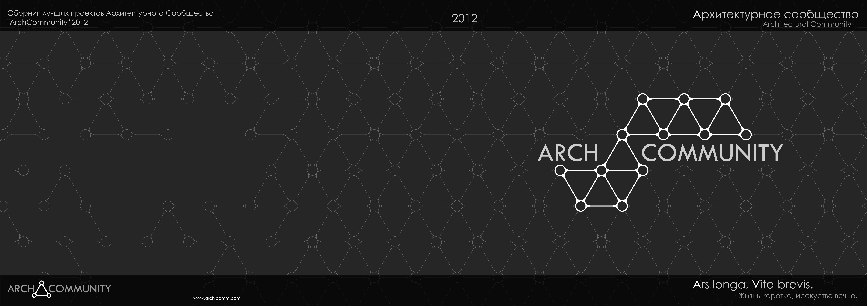 Arch Community-1