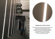 Перфорация стеновых панелей