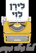 כותב תוכן כתיבה שיווקית