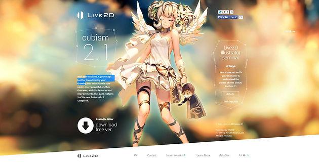 WEBSITE] Live2D com - Cubic 2 1, ou comment animer vos
