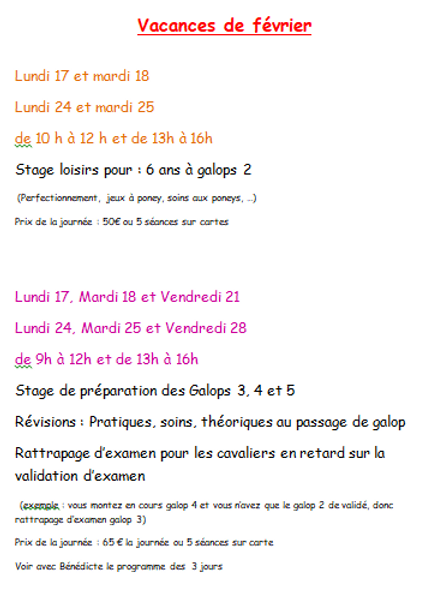 stages fevrier20.png