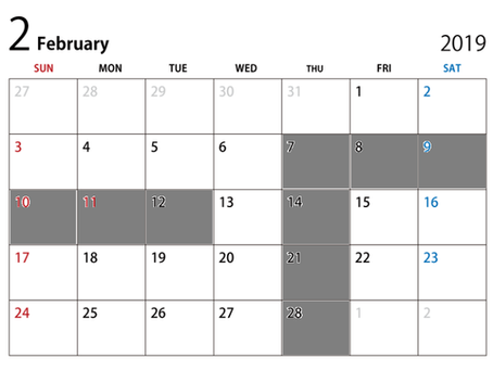 2月の営業日お知らせ