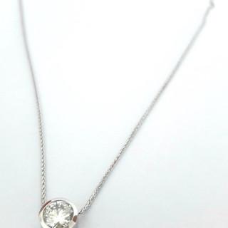 Diamond Slider Pendant