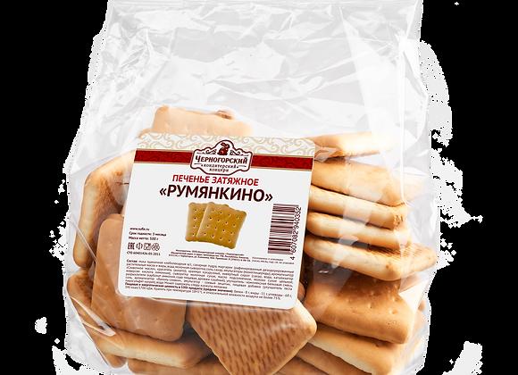 """Затяжное печенье """"Румянкино"""""""