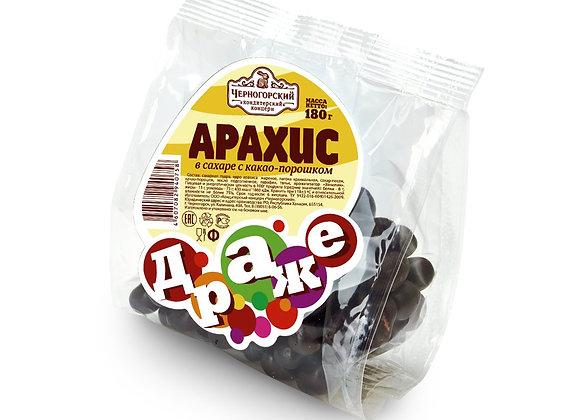 "Драже ""Арахис в сахаре с какао-порошком"""
