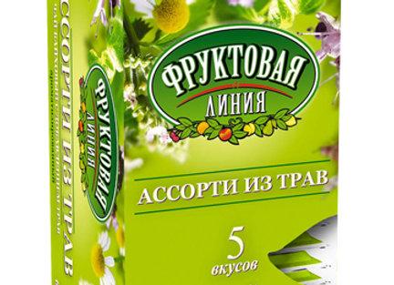 """Чай """"Фруктовая линия"""" Ассорти из трав"""