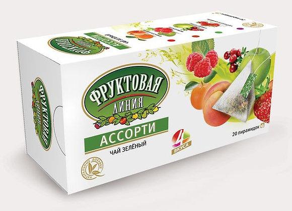 """Чай """"Фруктовая линия"""" Зеленое ассорти в пирамидках"""