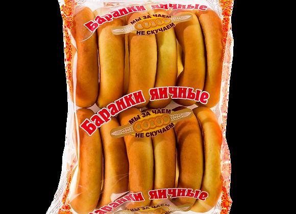 """Баранка яичная """"Канская"""""""