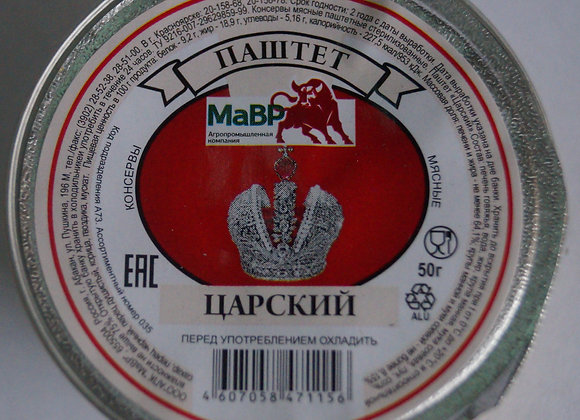 """Паштет """"Царский"""""""