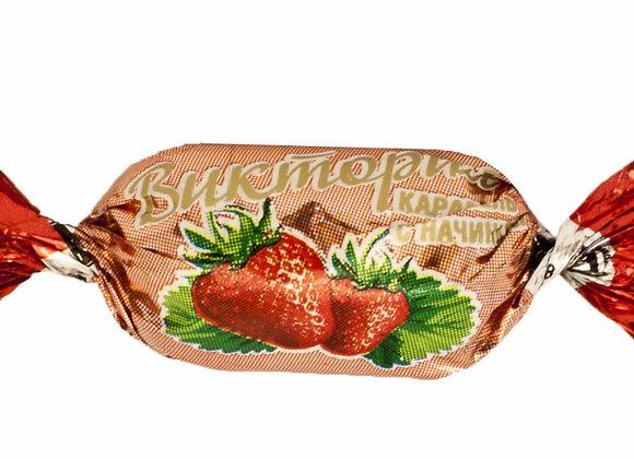 """Карамель с ягодной начинкой """"Виктория"""""""