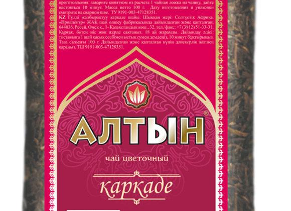 "Чай весовой ""Алтын"" каркаде"