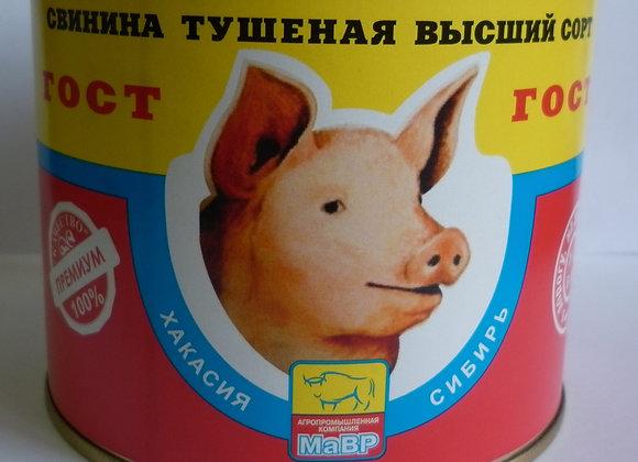 Свинина тушеная высший сорт