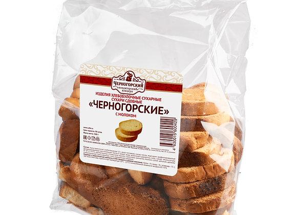 """Сухари """"Черногорские"""" с молоком"""
