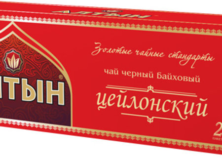 "Чай ""Алтын"" Цейлонский черный"