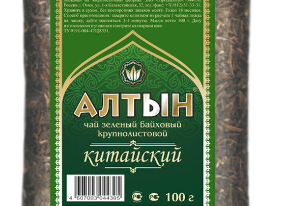 """Чай весовой """"Алтын"""" Китайский зеленый"""