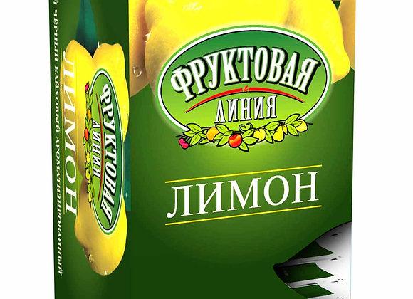 """Чай """"Фруктовая линия"""" Лимон"""