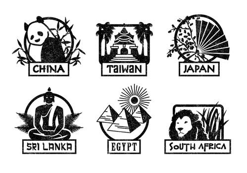 Tea Tasting Passport Stamps