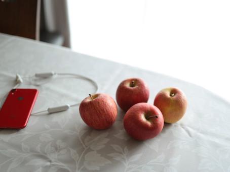 アップル。