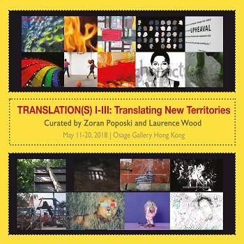 Translating New Territories (2018)