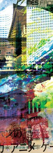 Poposki Japan 2.jpg