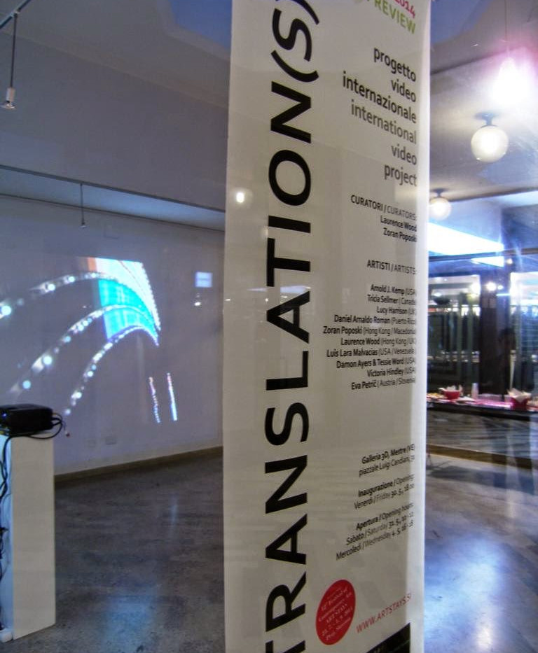 Translation(s) 1 at Gallery 3D in Mestre - Venice