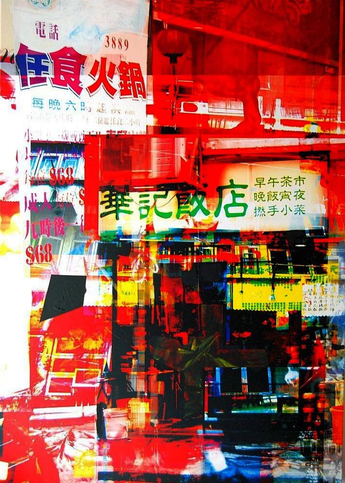 Hong Kong Atlas (2013-16)